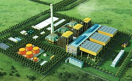 Joint project for construction of 600 MW heat and power plant