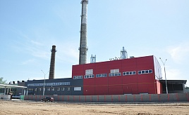 Construction of local fuel-fired mini-CHP Plant at boiler house