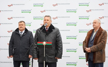 Consortium Belzarubezhstroy – Enerstena demonstrated successful implementation of an international bioenergy project. Report from the opening ceremony of the mini-CHP in Kalinkovichi - image 2