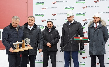 Consortium Belzarubezhstroy – Enerstena demonstrated successful implementation of an international bioenergy project. Report from the opening ceremony of the mini-CHP in Kalinkovichi - image 5