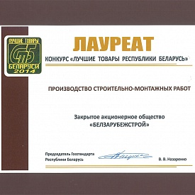 We received more than 50 awards and certificates - 7