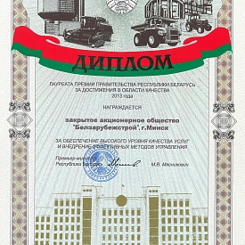 We received more than 50 awards and certificates - 1